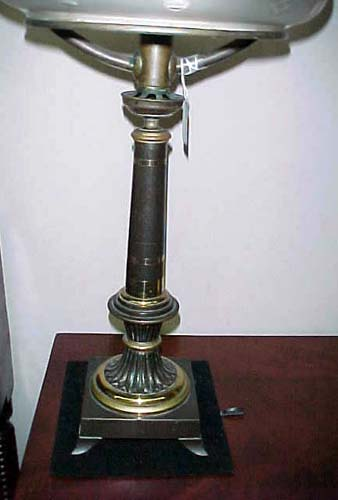 Sinumbra Lamp with gilt and dark bronze base - 287