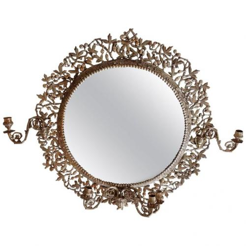 American Aesthetic movement brass mirror. SOLD