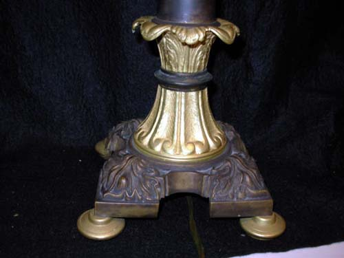 Sinumbra Lamp: SOLD