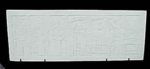 Copeland Parian Assyrian Plaque-Rare SOLD